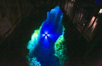 水深35mの「第一地底湖」